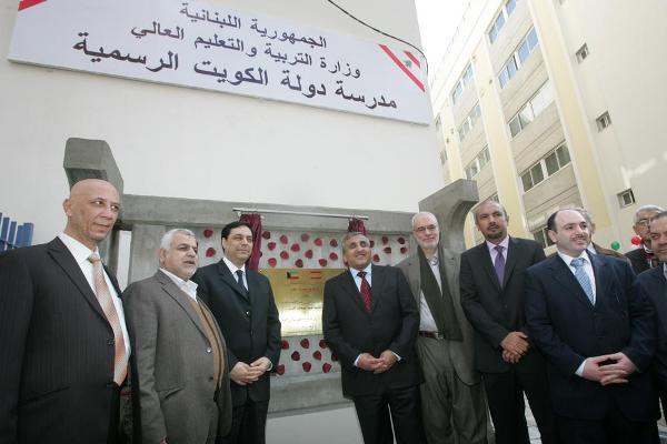 kuwait-hara1