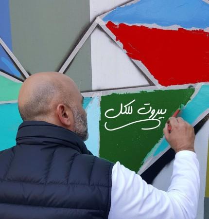 mhamad-hashem3